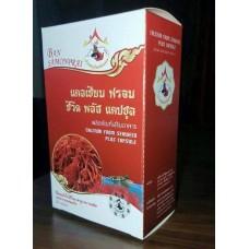 Calcium Plus แคลเซียมสาหร่ายแดง